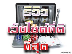 Slot Website