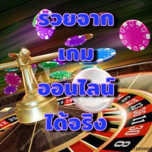 Slot Promotion